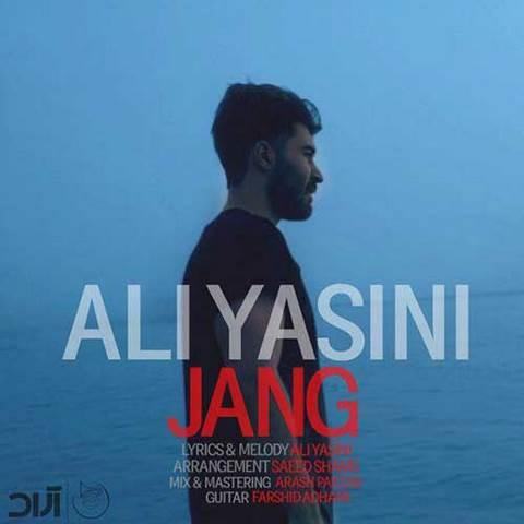دانلود آهنگ علی یاسینی بنام جنگ