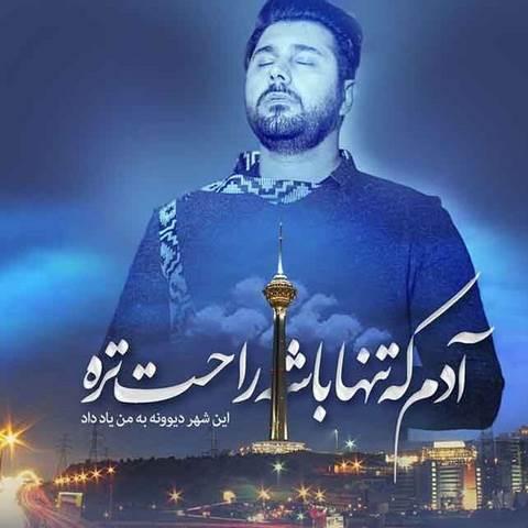 دانلود موزیک ویدیو احسان خواجه امیری شهر دیوونه