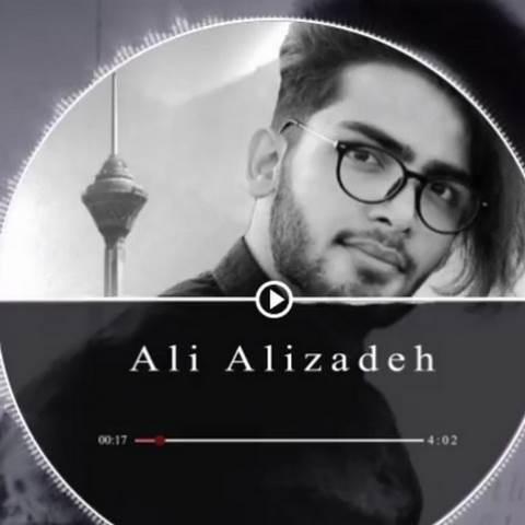 علی علیزاده خستم