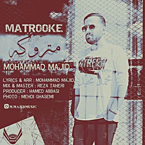 محمد مجید متروکه