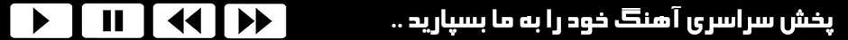 پخش آثار