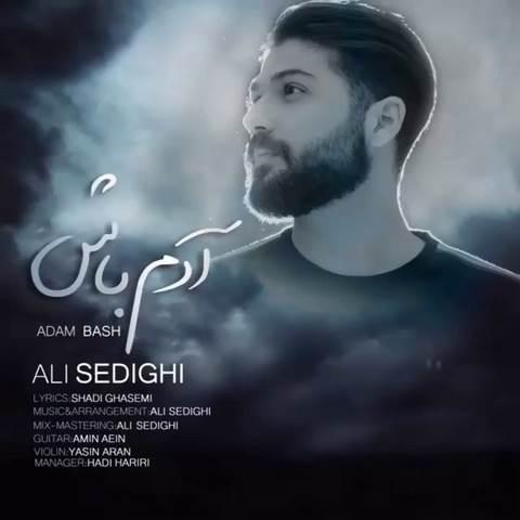 علی صدیقی آدم باش