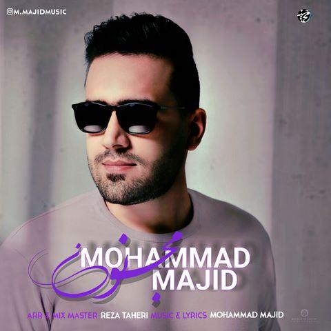 دانلود آهنگ محمد مجید مجنون